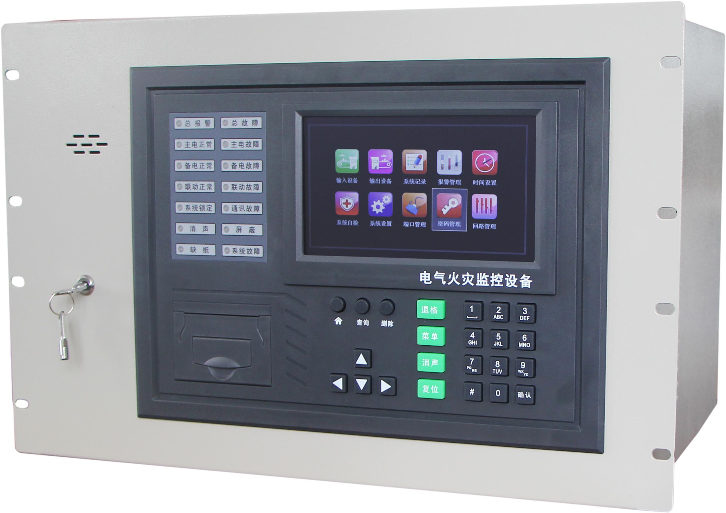 GXE3010D 电气火灾监控器