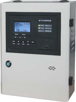 XE3020D电气火灾监控器