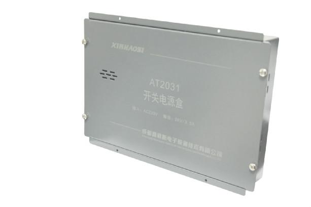 开关电源盒AT2031