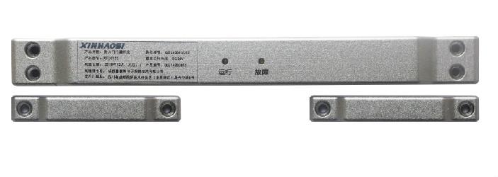 防火门门磁开关XFD6130
