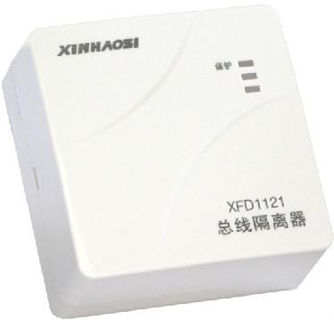 总线短路隔离器XFD1121