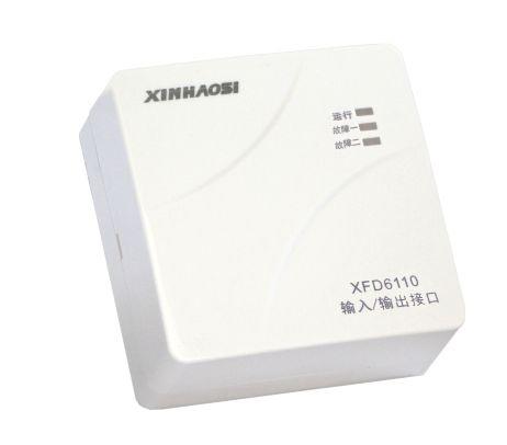 输入/输出接口XFD6110