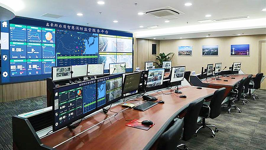 智慧消控室监控系统