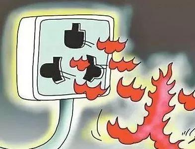 电气火灾系统说明书
