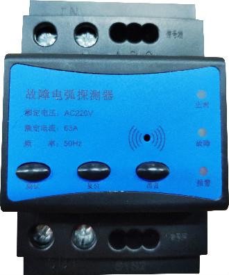 XE3180故障电弧探测器