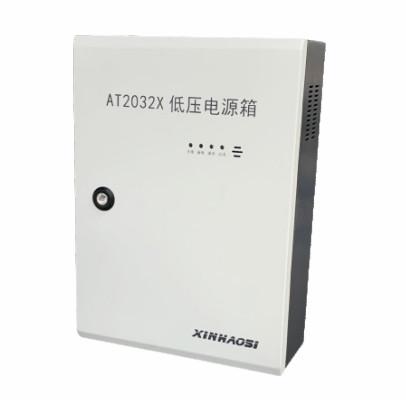 低压电源箱AT2032X