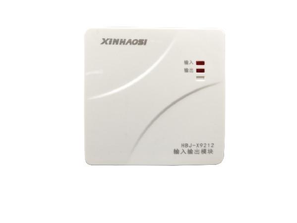 输入输出模块HBJ-X9212
